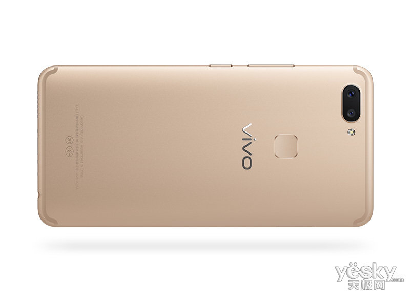 vivo X20 Plus(64GB/全网通)
