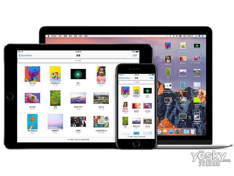 苹果新款Macbook Pro 13英寸(MPXU2CH/A)