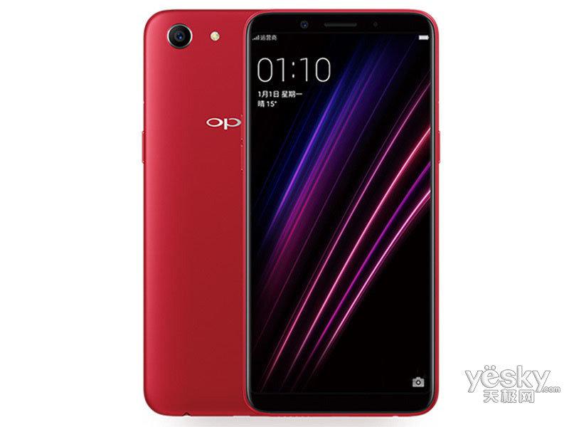 OPPO A1(64GB/全网通)