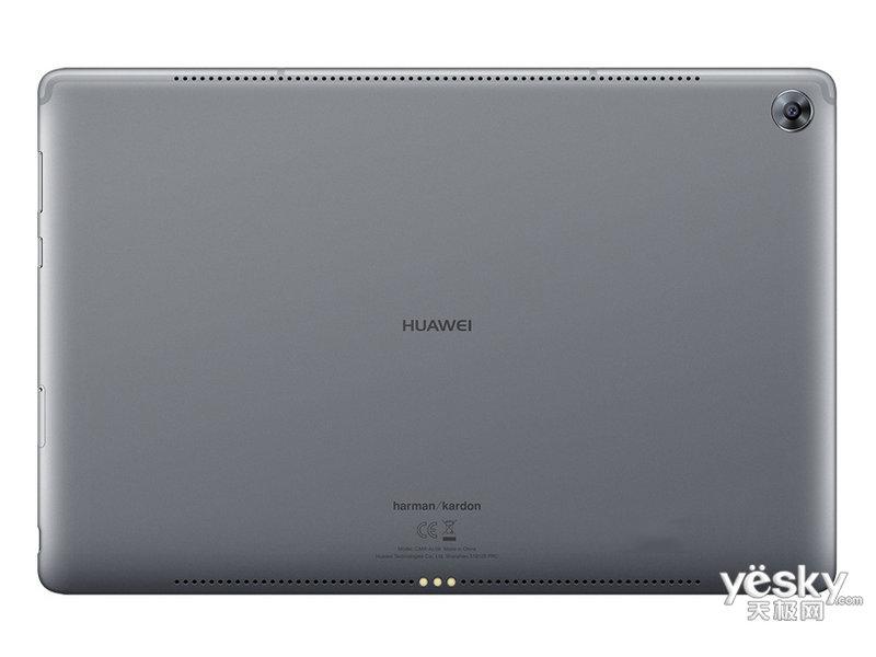 华为MediaPad M5(64GB/全网通/10.8英寸)