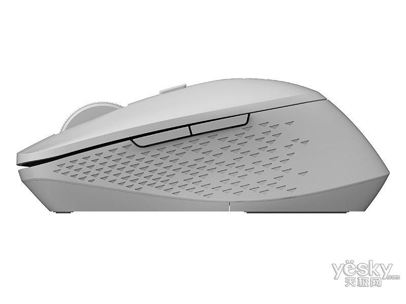 雷柏M300多模式无线鼠标