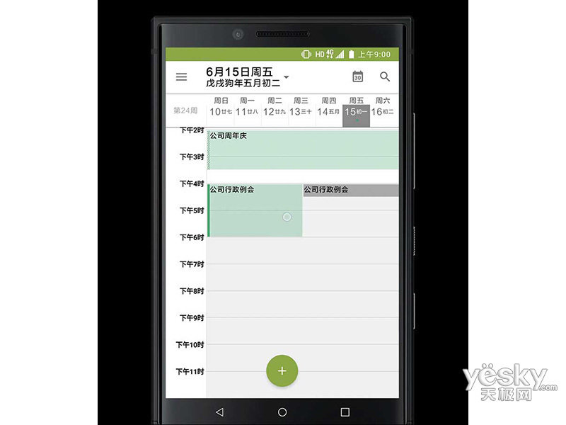 黑莓KEY2(64GB/全网通)