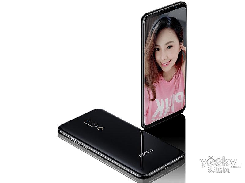 魅族16 Plus(8GB/128GB/全网通)