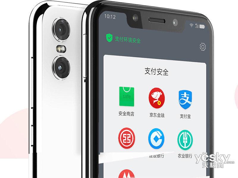 Moto P30 Play(64GB/全网通)