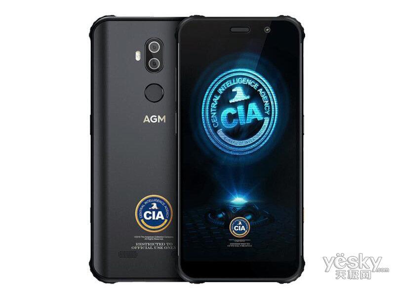 AGM X3(CIA定制版/64GB/全网通)