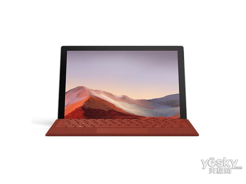 微软Surface Pro 7(i5/8GB/256GB)