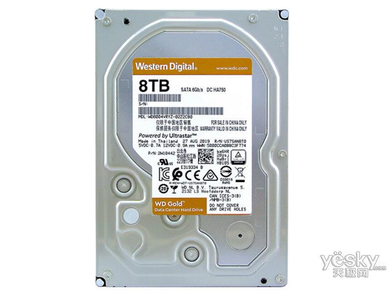 西部数据8TB 7200转 256MB 金盘(WD8004VRYZ)