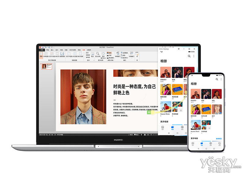 华为MateBook D 15锐龙版(R5 3500U/8GB/256GB+1TB)