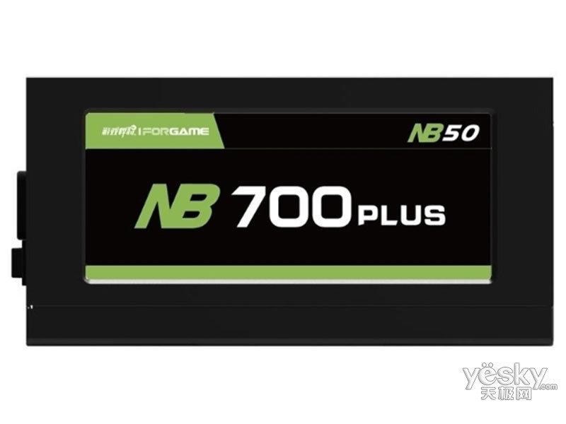 游戏悍将NB50 NB700