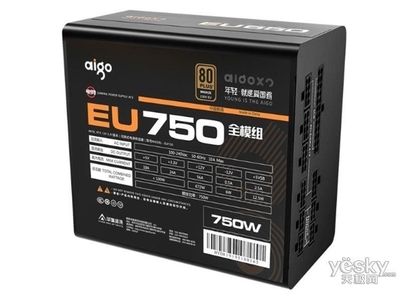 爱国者电竞EU750