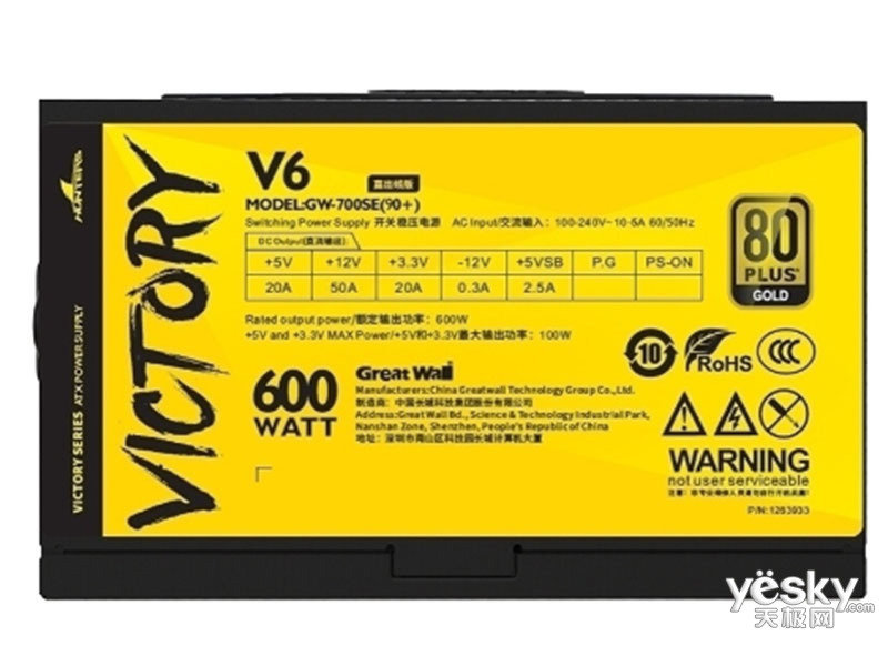 长城V6 GW-700SE(90+) 直出线版