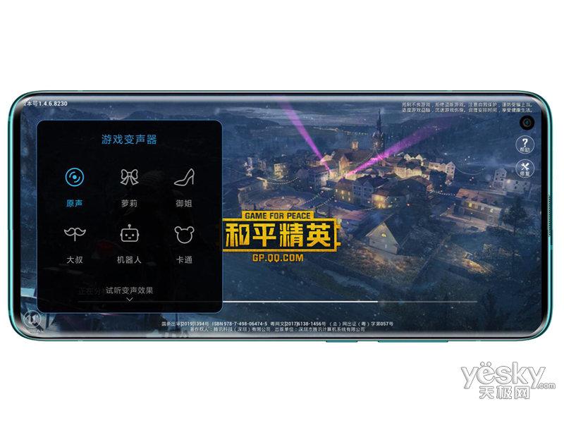 小米10(8GB/256GB/5G版)
