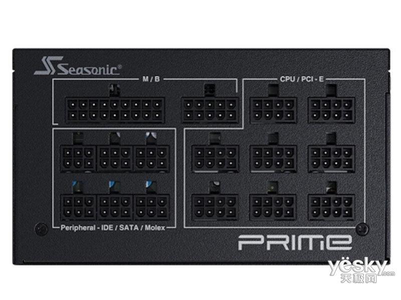 海韵PRIME TX-1000