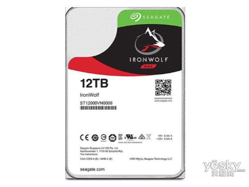 希捷酷狼 NAS 12TB(ST12000VN0008)