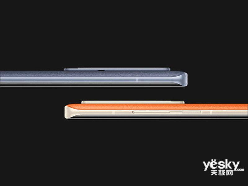 vivo X60 Pro+(8GB/128GB/5G版)