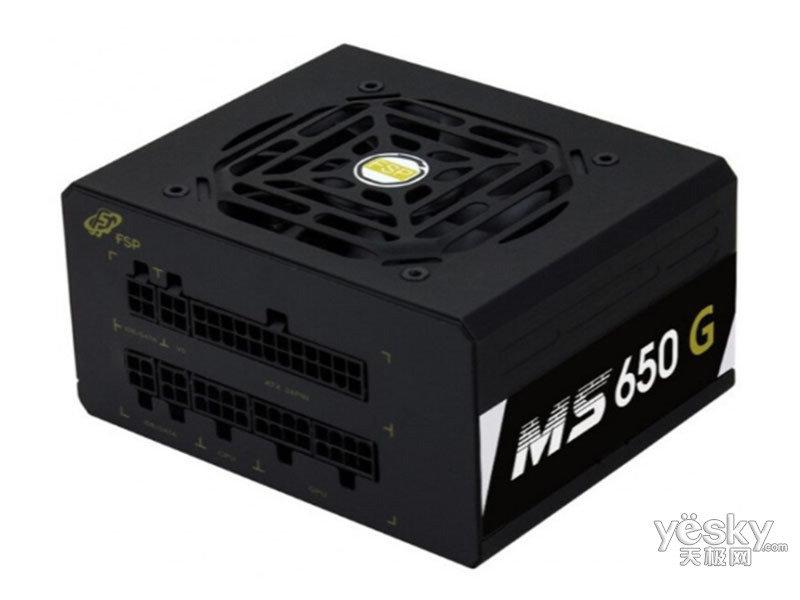 全汉MS650G