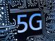 智博会5G再成焦点!5G与未来网络高端论坛在重庆召开