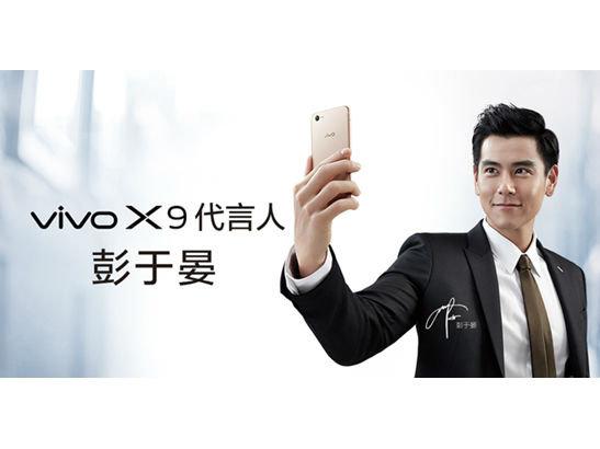 vivox9 宣传手绘海报