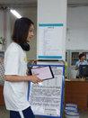 郑爽现身大学拍新剧 休闲打扮少女十足-娱乐组图