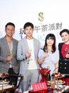 汪小菲夫妇出席酒会 大S穿西装外套散发优雅气质-活动现场