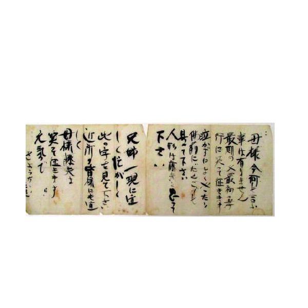 日本为二战'神风特攻队'遗书申遗被否