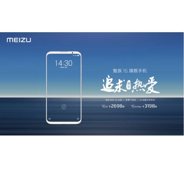 com/city/tx00568.html   移动:https://cuxiao.m.suning.com/meizu.