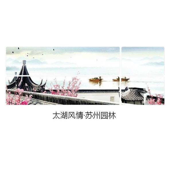 """太湖风情""""苏州园林""""旅游风景ppt模版"""