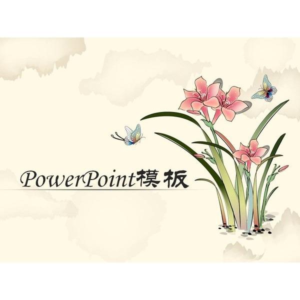 卡通创意手绘兰花ppt模板