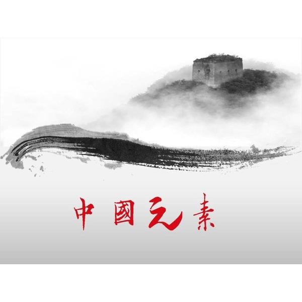 论语礼乐戏曲武术中国元素水墨中国风ppt模板
