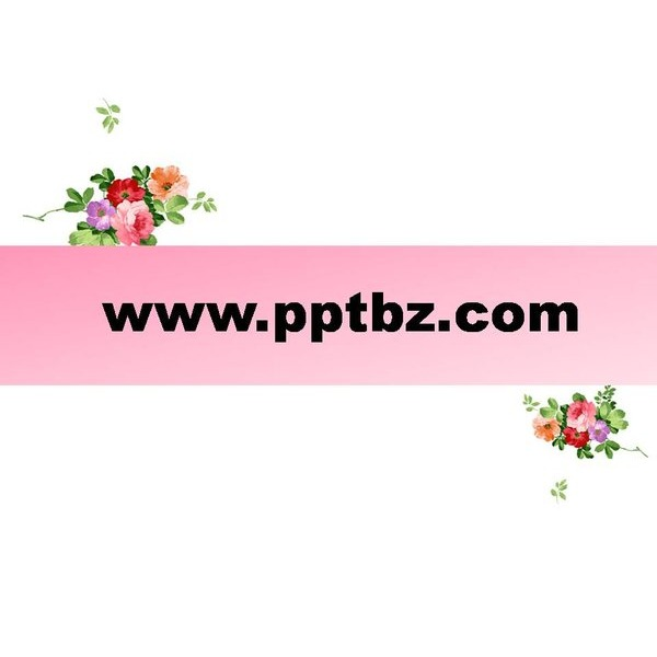 2016-1-20 15:25 www.pptbz.com 配色方案修改: 配色方案在【格式】-->【幻灯片设计】-->【配色方案】-->【编辑配色方案】下调整。 LOGO的添加: Logo添加修改在【视图】-->【母版】-->【幻灯片母版】下调整。直接选择logo图片删除或修改。 字体格式的设置: 括标题和文本格式的设置在【视图】-->【母版】-->【幻灯片母版】下调整。 L O G O * PPT宝藏致力于优秀的ppt分享 PPT模板下载 http://www.