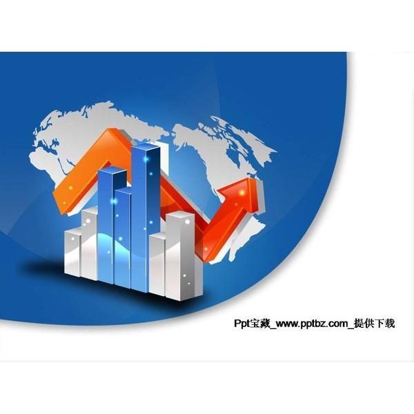 蓝色金融数据柱形图表ppt模板
