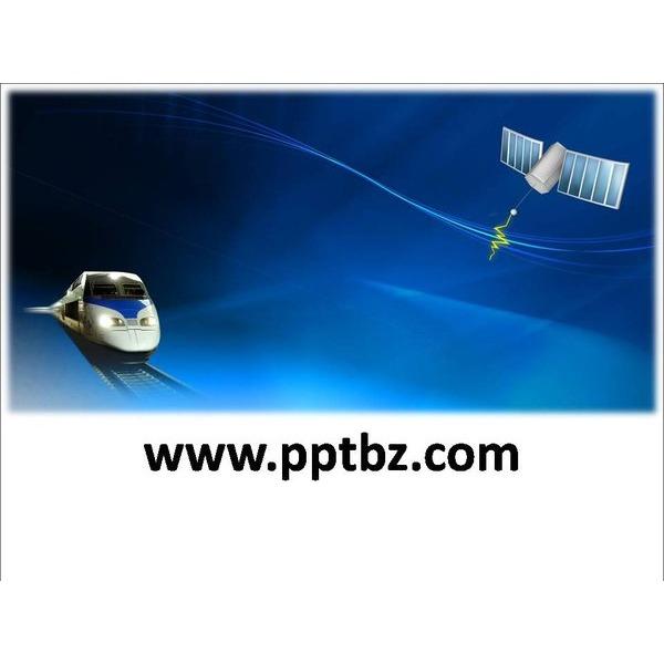 动车科技ppt模板下载