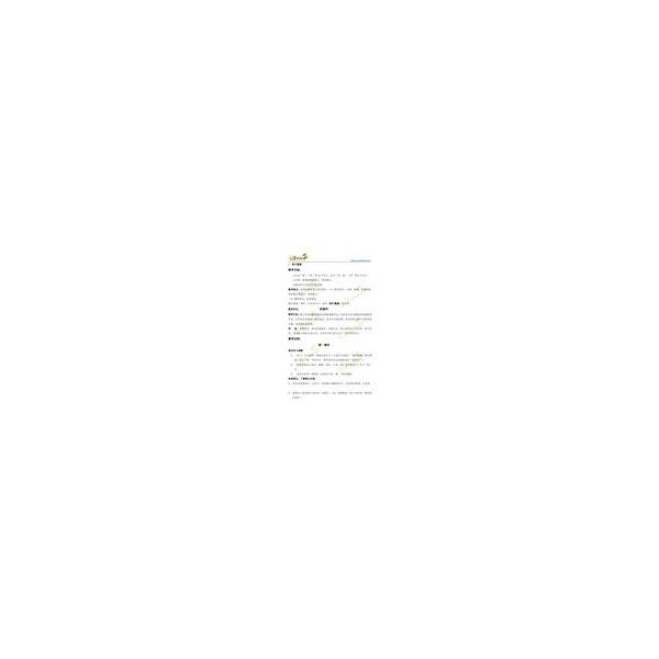 一年级下语文教案-荷叶圆圆-人教新课标【小学学科网】