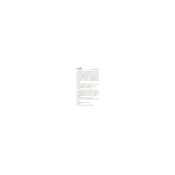 五年级上音乐教案-手拉手地球村-人教新课标(2014秋)【小学学科网】